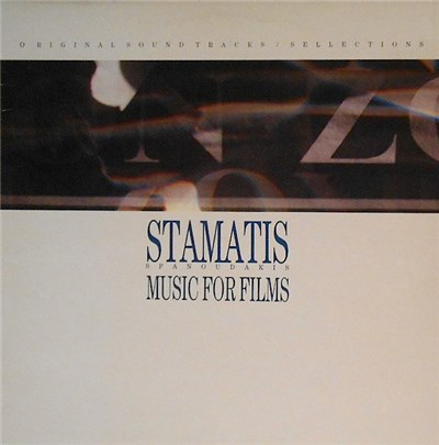 Stamatis Spanoudakis - Music For Films album mp3