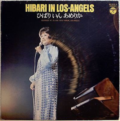 Hibari Misora - Hibari In Los Angeles album mp3