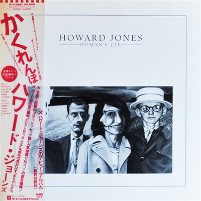 Howard Jones - Human's Lib album mp3