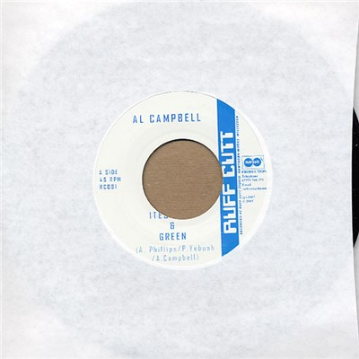 Al Campbell / Bongo Dashi - Ites Gold & Green/ Adowa album mp3